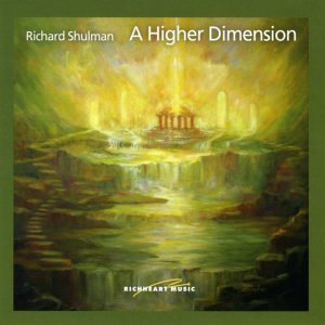 higher-dimension-album